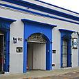 Photo_mexique_avril_2007_133