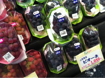 Les fruits sont hors de prix au Japon !