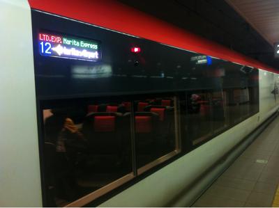 A bord du narita express