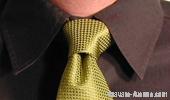 Der Krawattenknoten «Kleiner Knoten»